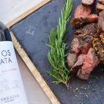アンデス山脈の高標高で育まれたアルゼンチンワイン「テラザス アルトス デル プラタ」|TERRAZAS