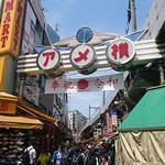 連載エッセイ|#ijichimanのぼやき 第7回「尖がった個性が集合する街・上野」