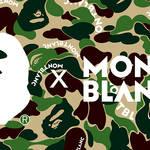 A BATHING APE® × MONTBLANCリミテッドコレクション|MONTBLANC ギャラリー