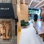 車のレザーからライフスタイルへ。「コノリー」の直営店が銀座オープン|CONNOLLY