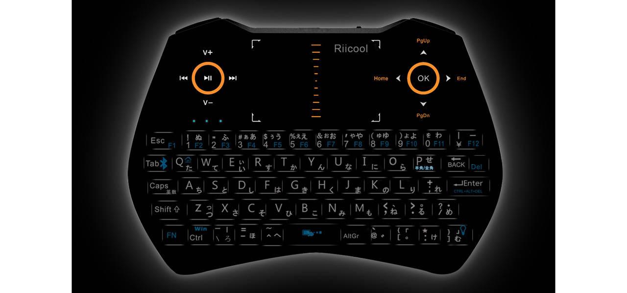 「Bluetooth 3.0」を搭載。日本語配列ワイヤレスミニキーボード|LINKS
