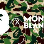 A BATHING APE® × MONTBLANCリミテッドコレクション|MONTBLANC