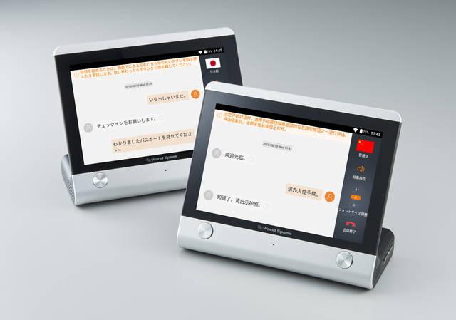 世界72言語を瞬時に翻訳できる対話型翻訳機。高まるインバウンドに対応。| KINGJIM