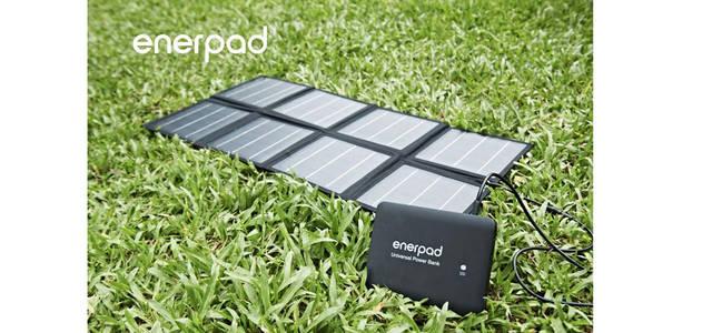 モバイルバッテリー「enerpad」シリーズに、ソーラーパネルチャージャーが登場|LINKS