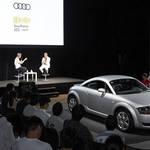 アウディTT日本導入20周年を記念したイベントを開催|Audi