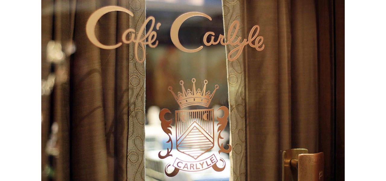 セレブが愛したホテルに迫るドキュメンタリー『カーライル ニューヨークが恋したホテル』 MOVIE
