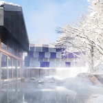冬の軽井沢を堪能する「おひとり日帰り湯治プラン」|TRAVEL