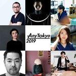 各分野のイノベーターが集結する「AnyTokyo 2019」が開催|EVENT
