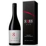 シーバスリーガルの樽で熟成した日本酒「リンク 8888」数量限定でリリース|CHIVAS REGAL