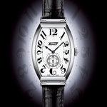 正規腕時計店BEST ISHIDAが「ティソ・ヘリテージ・ポルト」の発売を記念してスペシャル刻印サービスを実施中|TISSOT