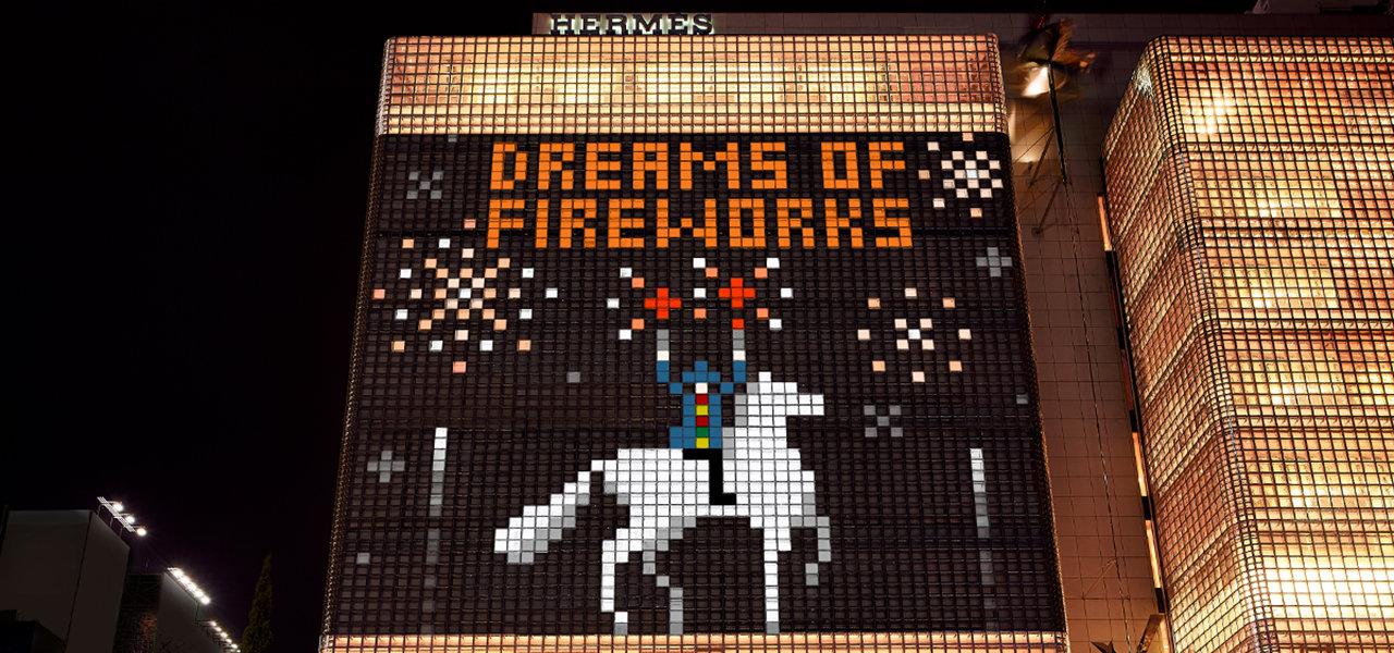 誰もが楽しめるプレイグランド。期間限定イベント「エルメスの夢見る花火」|HERMÈS