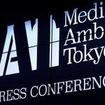テクノロジーアートの祭典「Media Ambition Tokyo 2020」が開催|EVENT