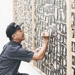 「木梨憲武展」がついに東京で開催|ART