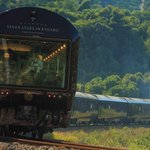 レクサスとななつ星で巡る、匠を感じる旅| Lexus & Kyushu Railway Company