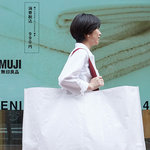 無印良品がプラスチック製ショッピングバッグ廃止を発表|MUJI
