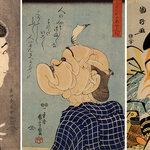 北斎など約450点が集結『The UKIYO-E 2020 ― 日本三大浮世絵コレクション』展|ART