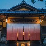 有形文化財に宿泊。老舗旅館「おちあいろう」が華麗にリニューアル|OCHIAIRO