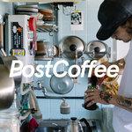 10問の診断で、好みのコーヒーをアナライズする「PostCoffee」|EAT