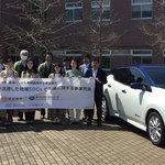 日産、EVカーシェアリングサービスを活用した地域SDGsの取り組みをスタート|Nissan