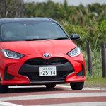 名前も中身も一新──トヨタの新型コンパクトモデル「ヤリス」に試乗|TOYOTA