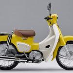 スーパーカブ110に鮮やかなイエローとブラウンシートの新色登場|Honda