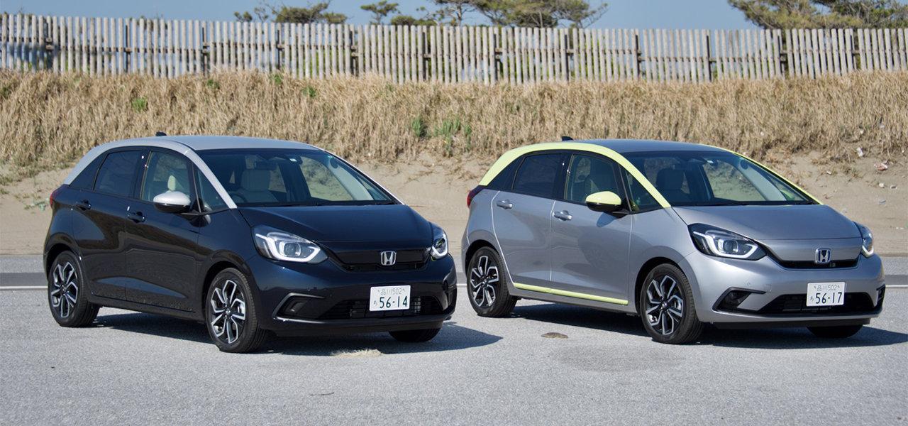 新型ホンダ フィットのe:HEVとガソリンモデルに試乗|Honda