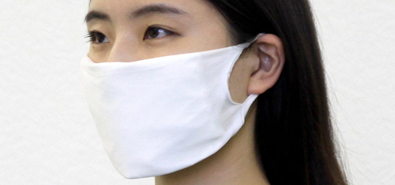 アツギが、タイツ製造の素材と技術を生かした「洗える布マスク」を発売|ATSUGI