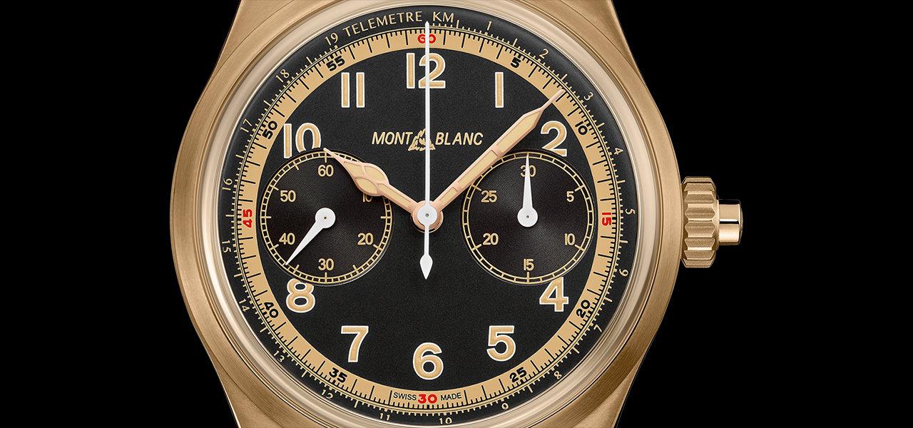 モンブラン1858 モノプッシャークロノグラフ リミテッドエディション1858|MONTBLANC