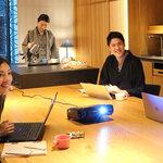 星のや東京が、家族や友人でワンフロアを貸切れるプランの提供を開始|HOSHINOYA Tokyo