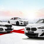 BMWから「陽は、また登る」をコンセプトにした限定車「Edition Sunrise」が登場|BMW