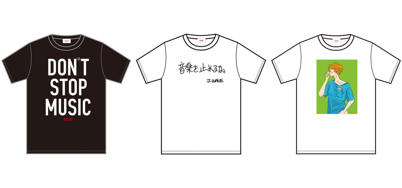 J-WAVE×BEAMS RECORDS Tシャツがライブハウスを救済する BEAMS RECORDS