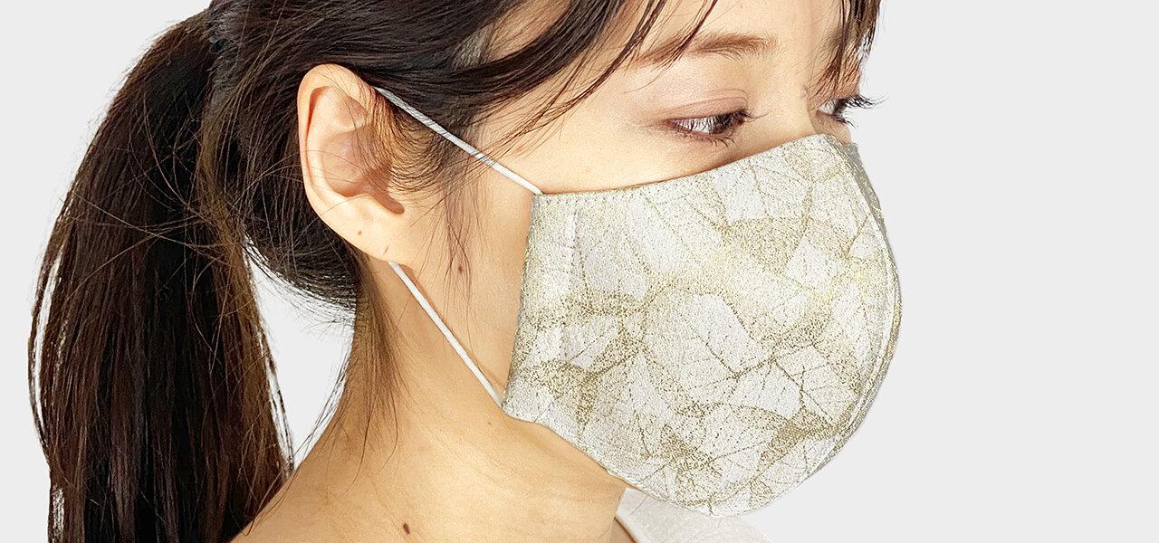 西陣織で着用姿にこだわるワンランク上の大人の立体マスク nishijin mask