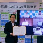 北九州市や九州電力グループと「電気自動車を活用したSDGs連携協定」を締結|Nissan