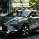 レクサスNXに2つの特別仕様車が登場|Lexus