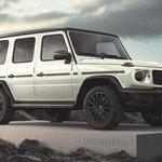 特別なボディカラーをまとったGクラスの特別仕様車が登場| Mercedes Benz