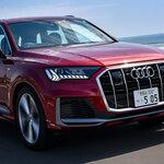 48VマイルドHVを搭載した新型アウディQ7がデビュー|Audi