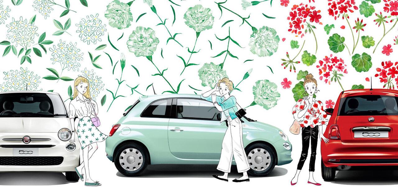 花をイメージしたフィアット500の限定車が登場|FIAT