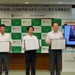 SDGs未来都市の松山市と日産がEVを生かした持続可能なまちづくりに向け協定を締結|Nissan