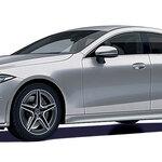 メルセデス・ベンツCLSのインフォテインメントシステムと安全装備が進化|Mercedes Benz