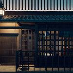 「THE HIRAMATSU 京都」がミシュラン高評価|THE HIRAMATSU KYOTO