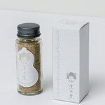 京都市京セラ美術館のミュージアムショップのために誕生した万能調味料|ART RECTANGLE KYOTO