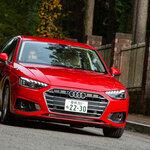 ビッグマイナーチェンジを受けた新型アウディA4に試乗|Audi