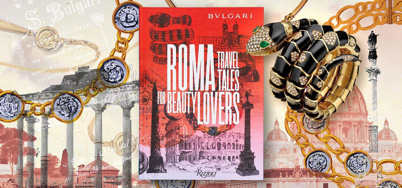 ブルガリならではの視点で、イタリアの首都ローマを旅するガイドブック|BVLGARI