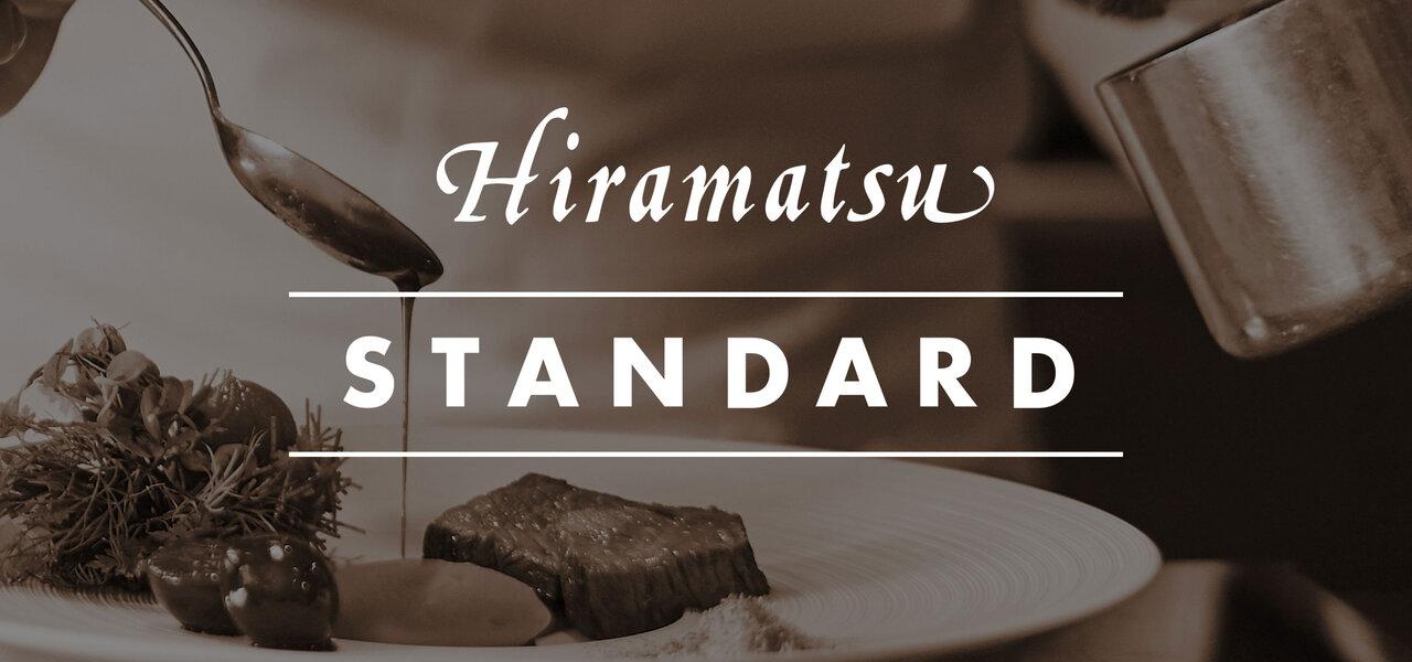 新時代でも安心して食を楽しめる衛生管理対策「Hiramatsuスタンダード」 HIRAMATSU