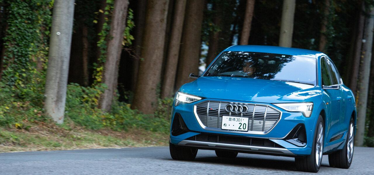 アウディ電動化攻勢の尖兵、e-tronスポーツバックに試乗|Audi