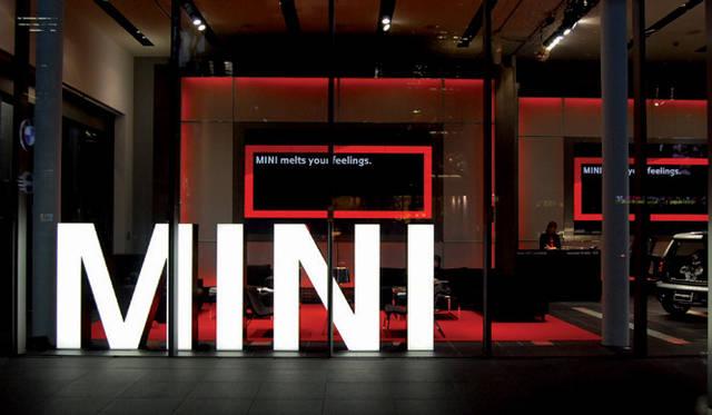 <b>MINI HOT LOUNGE|ミニ・ホット・ラウンジ</b>