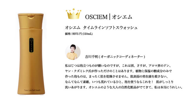 """COSMETIC OF THE YEAR 2009 フレグラントアースワールド <span class=""""text-freedialicon"""">0120-13-6059</span>"""