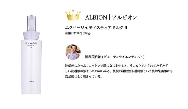 """COSMETIC OF THE YEAR 2009
