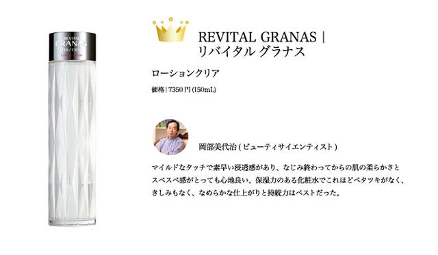 """2009 COSMETICS OF THE YEAR 資生堂インターナショナルお客さま窓口  <span class=""""text-freedialicon"""">0120-81-4710</span>"""