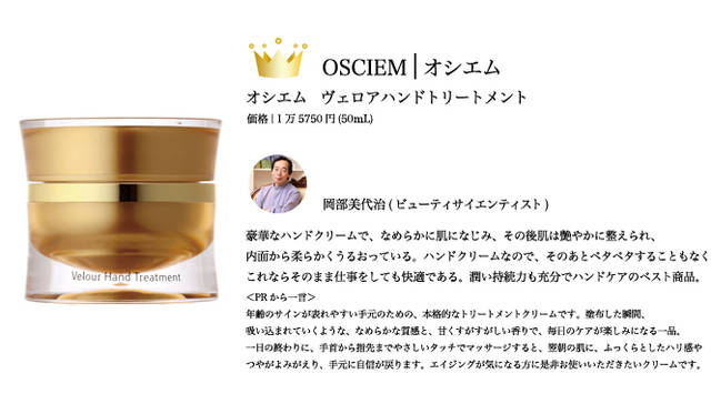"""2009 COSMETIC OF THE YEAR フレグラントアースワールド <span class=""""text-freedialicon"""">0120-13-6059</span>"""